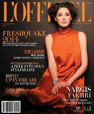Nargis Fakhri Magazine
