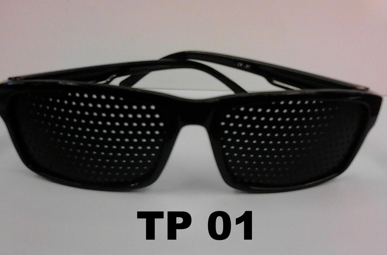 JUAL Kacamata Terapi PIN HOLE (New) TP 01 HARGA GROSIR TERMURAH ... 5f24b53338