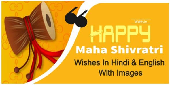 Shivratri Wishes In Hindi