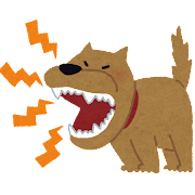 吠えている犬のイラスト