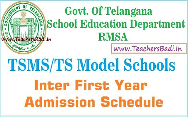 TS Model Schools,Inter Admissions,Schedule