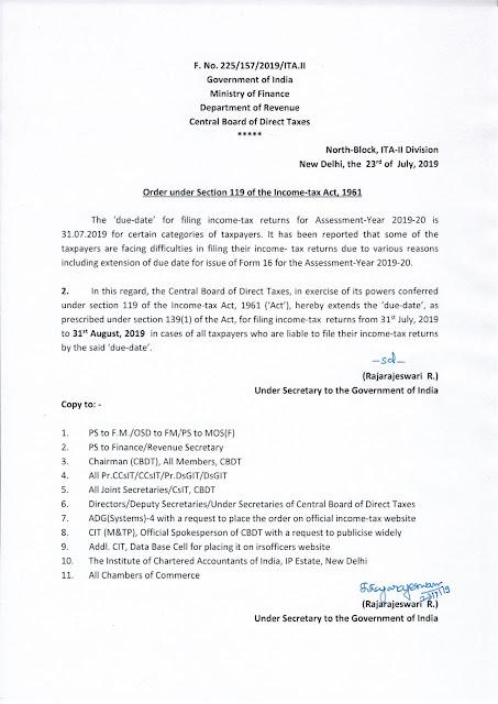 इनकम टैक्स रिटर्न अब 31 अगस्त तक कर सकते हैं करदाता Income tax return e fiiling till 31 Aug 2019 see order