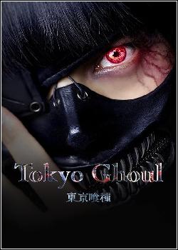 Tokyo Ghoul Dublado
