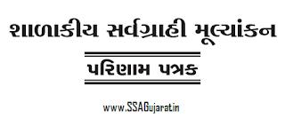 SCE Pragati_Patrak-D-2, D-4