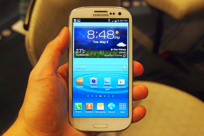 Come cancellare cronologia internet su Galaxy S3