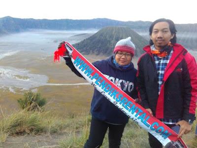 Paket Tour Jombang Bromo