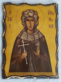 Κωδ.1322-1323-1324 Αγία Υπομονή