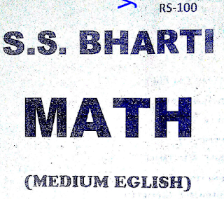 ss-bharati-math-class-notes