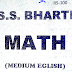 Maths Class Notes by SS bharati PDF Download