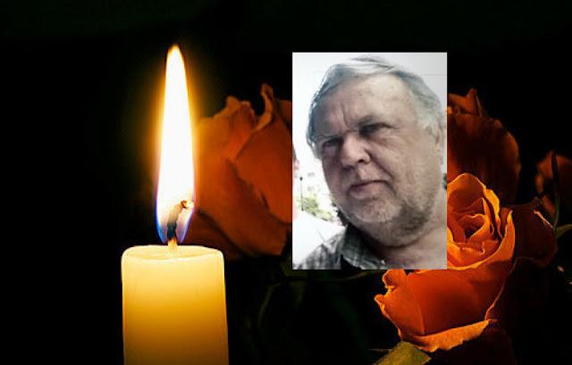 Αργοναύτης και ΑΟΚ Ν.Κίου εκφράζουν τα συλλυπητήρια τους για τον θάνατο του Γ. Χαρίτση