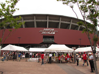 Mazda Zoom Zoom Stadium