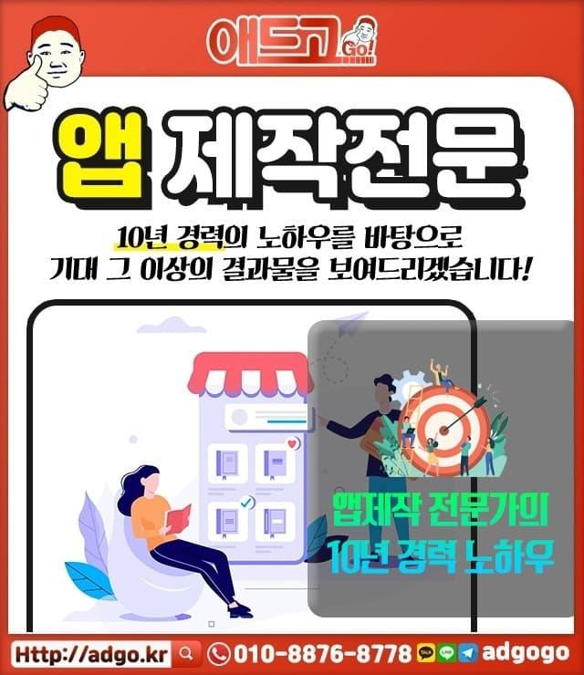 두원대학역네이버광고