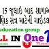 15 July  Bad school chalu thashe CBSE