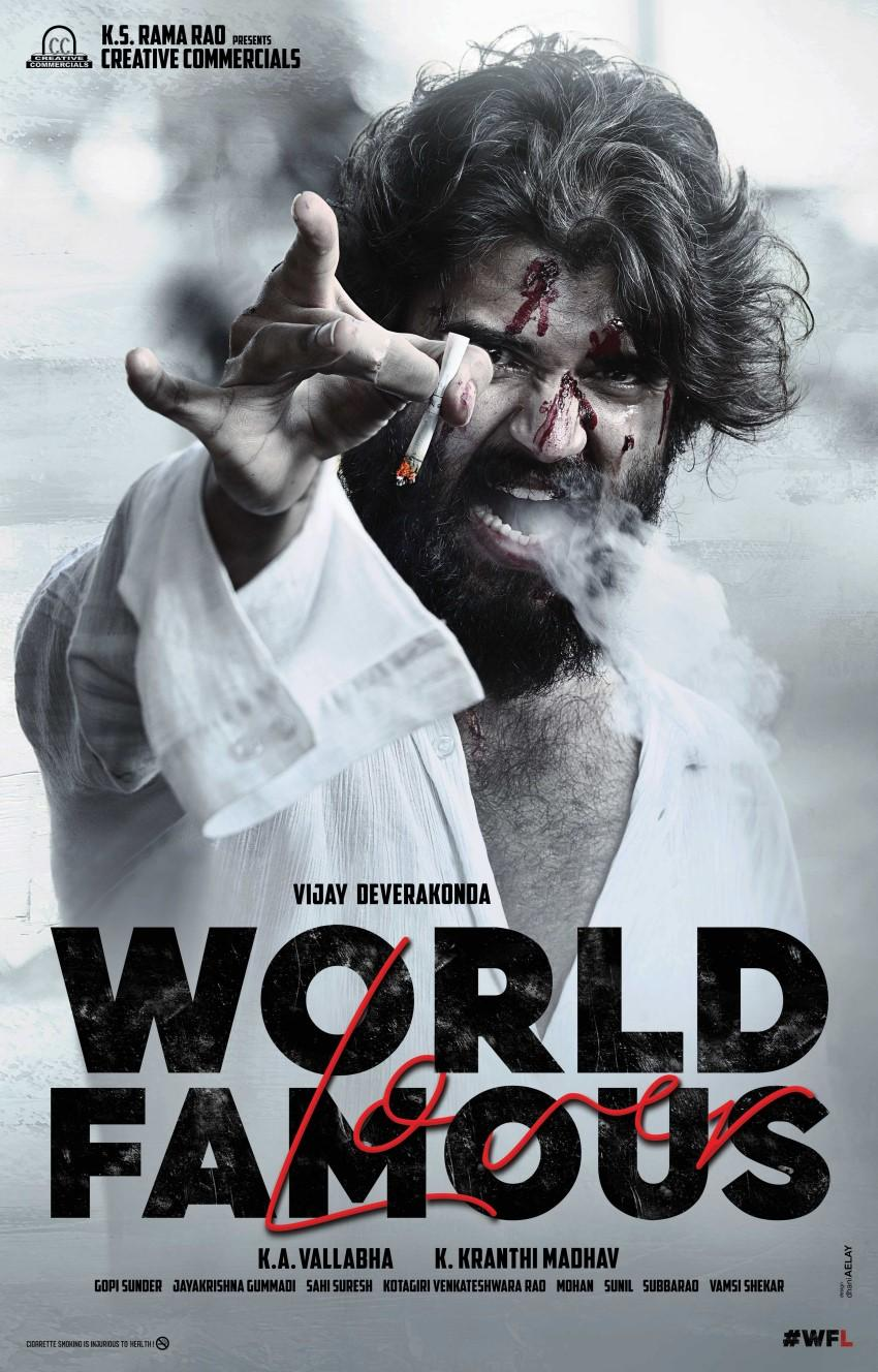 World-Famous -Lover-Hindi-Dubded-Movies-Download