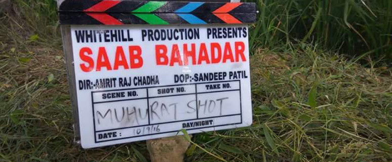 Ammy Virk, Jaswinder Bhalla, Punjabi movie Saab Bahadar 2017 wiki, full star-cast, Release date, Actor, actress, Song name, photo, poster, trailer, wallpaper