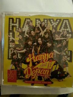 Cover CD+DVD Mae Shika Mukanee