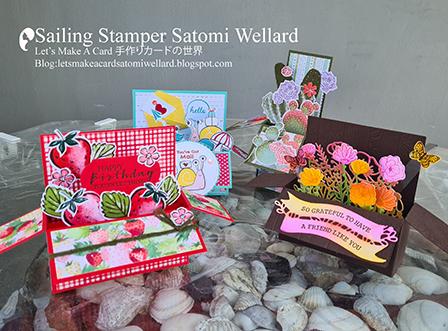 Stampin'Up! Card In A Box Onlineclass立体カードオンラインクラスby Sailing Stamper Satomi Wellard