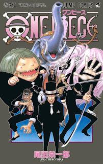 ワンピース コミックス 第42巻 表紙 ルフィいない | 尾田栄一郎(Oda Eiichiro) | ONE PIECE Volumes