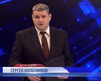 сергей колесников генеральный директор гтрк лнр