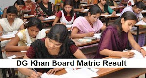 BISE DG Khan Board Matric Result 2019 - 9th & 10th Results - Supply Results
