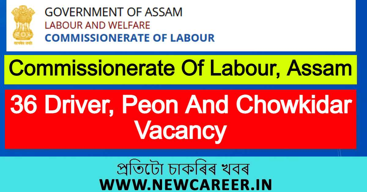 Commissionerate Of Labour, Assam Recruitment 2021 : Apply For 36 Driver, Peon And Chowkidar Vacancy