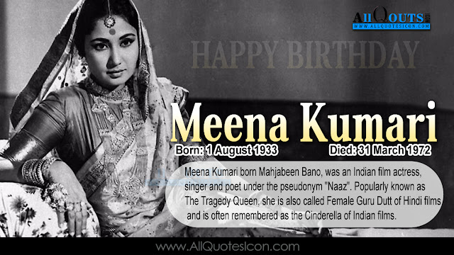 English-Meena-Kumari-Birthday-English-quotes-Whatsapp-images-Facebook-pictures-wallpapers-photos-greetings-Thought-Sayings-free