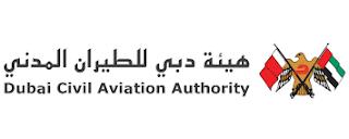 وظائف هيئه دبي للطيران المدني