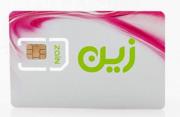 Best SIM Card for Umrah in Saudi Arabia