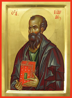 Saint Paul Daniel Neculae