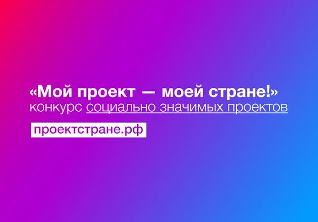 Организатором конкурса выступает Общественная палата Российской Федерации.
