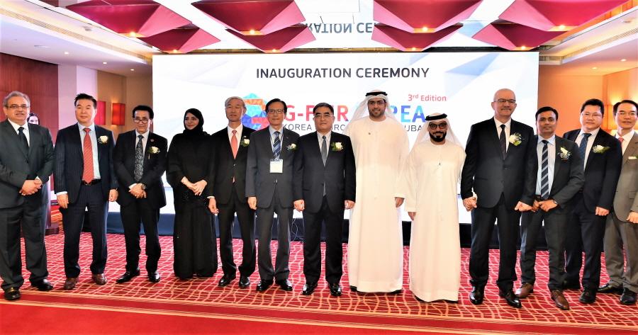 '2019 G-FAIR(경기우수상품 해외전시회) 두바이' 개막