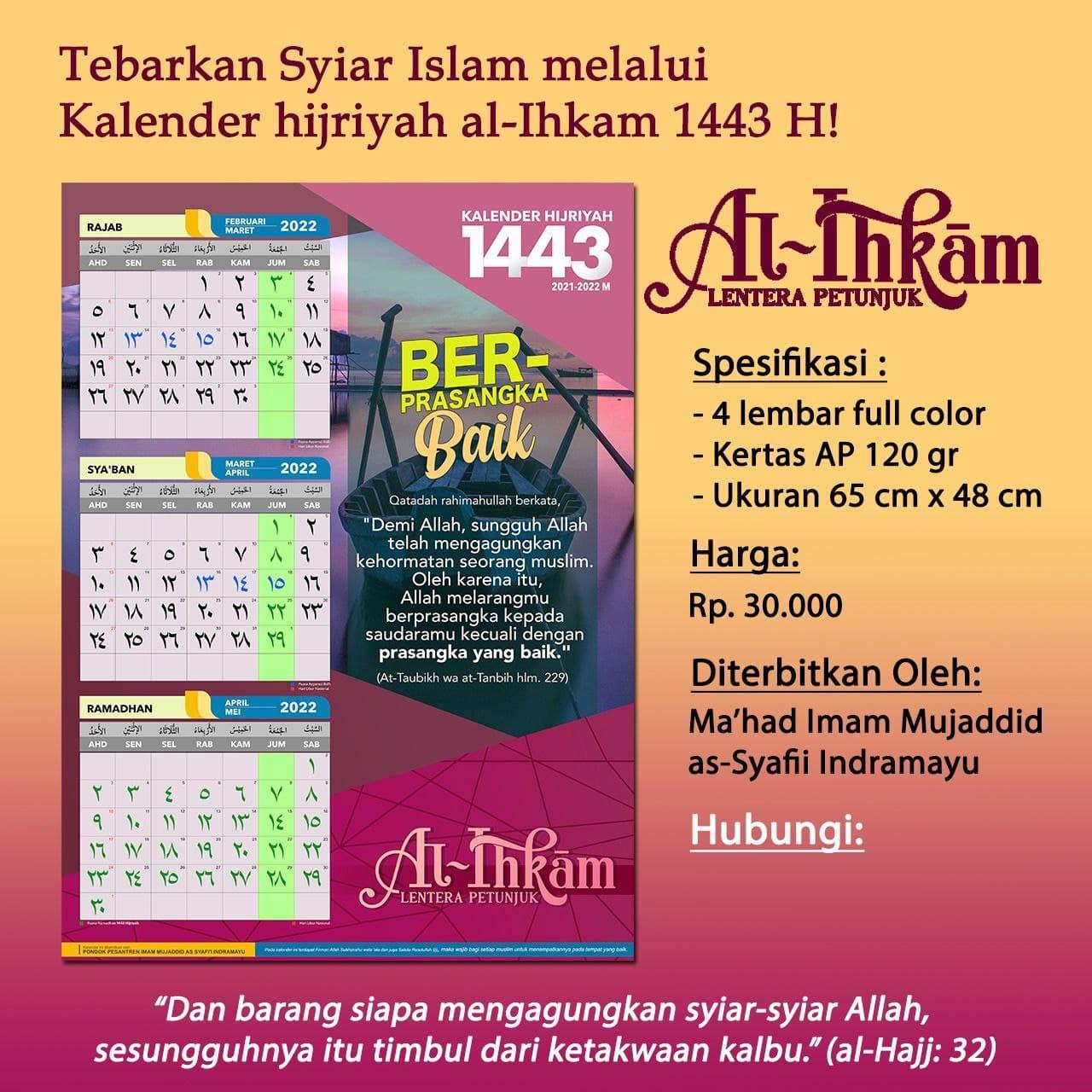 Kalender Hijriyah Al Ihkam 1443 H / 2022-2023