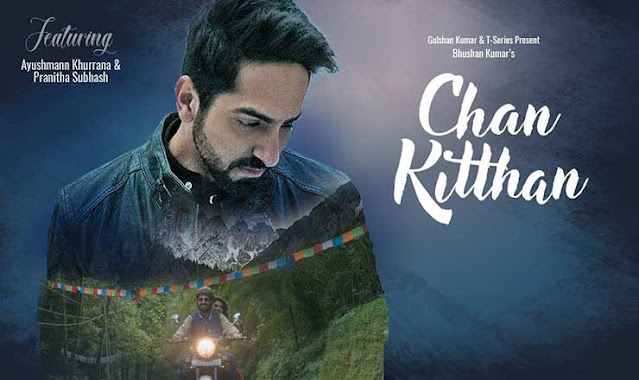 Chan Kitthan song lyrics
