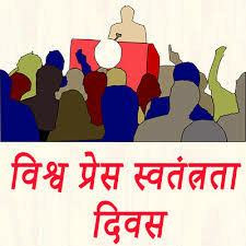 5 May 2020 Current Affairs in Hindi