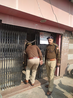 पुलिस अधीक्षक जालौन डॉ0 सतीश कुमार के निर्देशन में अपर पुलिस अधीक्षक जालौन द्वारा Additional Superintendent of Police Jalaun under the direction of Dr. Satish Kumar, Superintendent of Police, Jalaun.