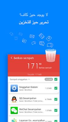 تحميل تطبيق Clean Master Lite  لتنظيف الهاتف من الفيروسات