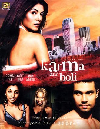 Karma Aur Holi 2009 Hindi Movie Download