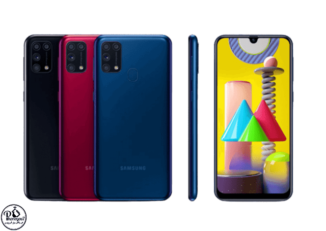 Samsung-Galaxy-M31-سامسونج-جلاكسي-ام-31