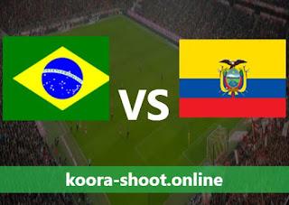 تفاصيل مباراة الإكوادور والبرازيل اليوم بتاريخ 29/06/2021 كوبا أمريكا 2021