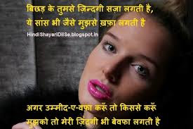 Girls-Sad-Attitude-Shayari-Hindi