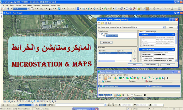 Microstation & Maps