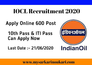 IOCL Recruitment 2020 Apply Online 600 Post