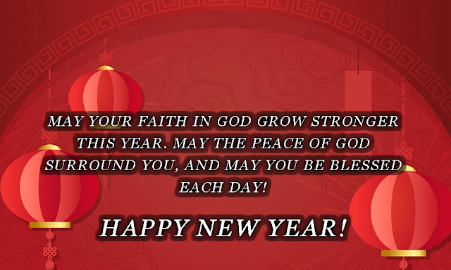 Happy New Year 2020 Messages, Images, Wallpapers