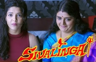 Shivalinga Full Comedy Scenes | Urvashi Comedy Scenes | Lawrence Comedy | Vadivelu Comedy Scenes