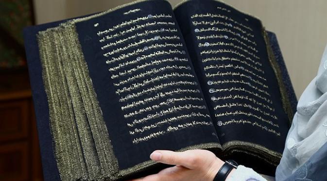 Surat Az Zumar Rombongan Rombongan 75 Ayat Al Quran Dan