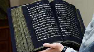 Surat Az Zumar (Rombongan-Rombongan) 75 Ayat - Al Qur'an dan Terjemahan