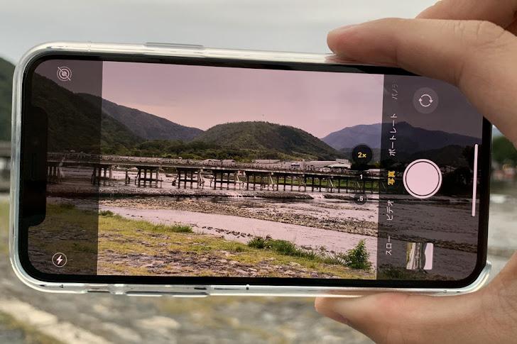Tips Mendapat Hasil Foto Yang Keren Dengan Kamera Asli iPhone