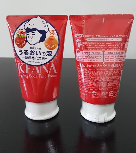 Sữa rửa mặt Keana baking soda - Hàng Nhật