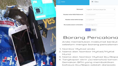 Cara Mohon dan Semakan Status Telefon Pintar Percuma B40 Online