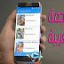 افضل تطبيق عربي على الاطلاق لمشاهدة وتحميل جديد الافلام و مسلسلات الانمي المترجم بالعربية